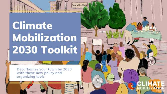 Climate Mobilization 2030 Toolkit. Decarbonize your town by 2030. Vivid watercolor of city park demonstration.